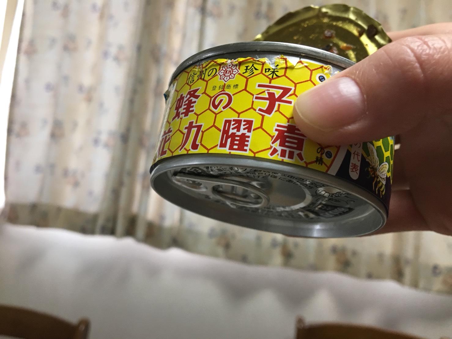 開封されている蜂の子の缶詰の下の面